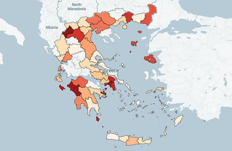 Ο κορονοϊός στην Ελλάδα σε real time: Ποιες περιοχές σηκώνουν το «βάρος»